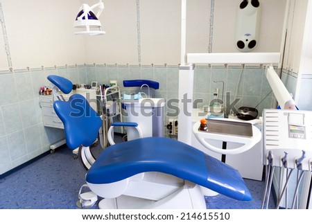 Interior dental office - chair and tools - stock photo