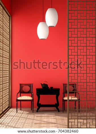 Interior design ,Chinese style for living area in luxury house or hotel  with ancient Chinese