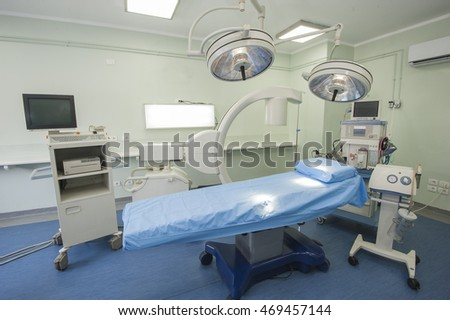 Interior design of a hospital operating room in medical center clinic