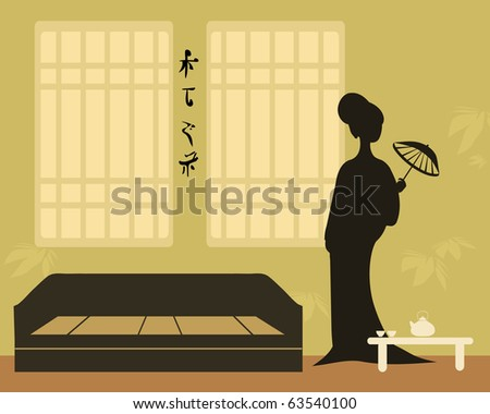Interior in asian style with geisha - stock photo