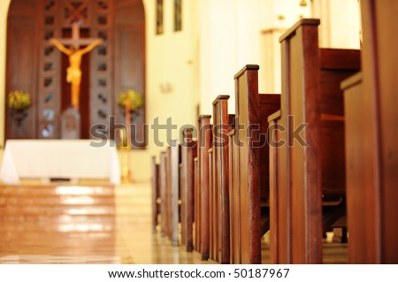 Interior of a church on the island of Dominican Republic - stock photo