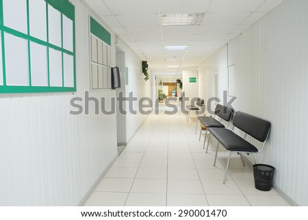Interior of a corridor - stock photo