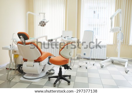 Interior of a dental clinic  - stock photo