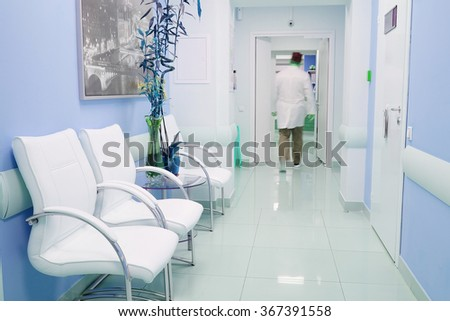 Interior of a hospital corridor - stock photo