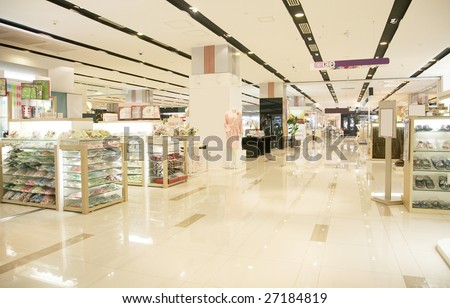 Interior of a modern shopping mall. - stock photo