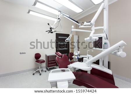 Interior of a professional dental clinic - stock photo
