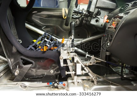 Interior Racing Car Roll Cage Stock Photo 333416279 Shutterstock