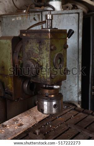 Interior Of A Vintage Workshop Old Machine In An Garage Wood