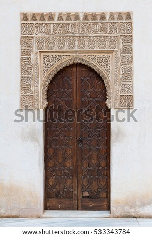 Interior of Alhambra, Granada, Andalusia, Spain. Ancient door with arabesques decoration.