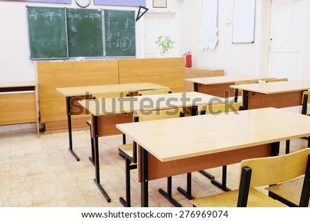 Interior of an empty school class - stock photo