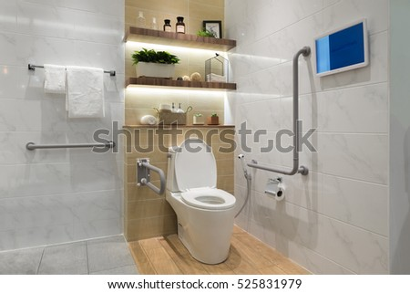 Pictures Of A Bathroom Interior bathroom disabled elderly people handrail stock photo interior of bathroom for the disabled or elderly people handrail for disabled and elderly people sisterspd