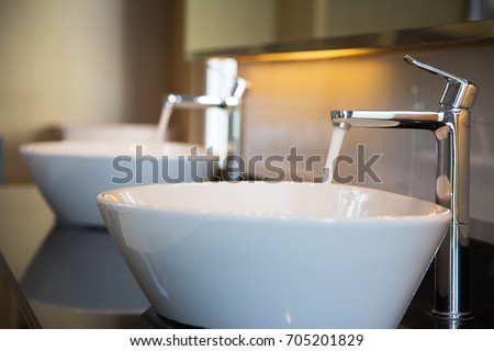 Pictures Of A Bathroom Interior bathroom sink basin faucet open stock photo royalty free interior of bathroom with sink basin faucet open chrome faucet washbasin modern design of sisterspd