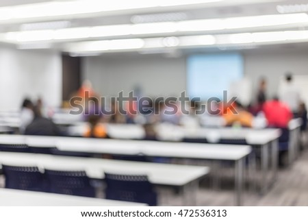 interior of conference room, blurred for background