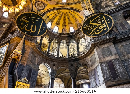 Interior of Hagia Sophia in Istanbul, Turkey - greatest monument of Byzantine Culture. - stock photo