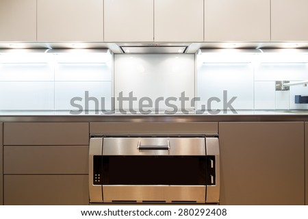 Interior of kitchen - stock photo