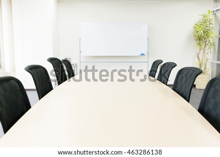 interior of meeting room image