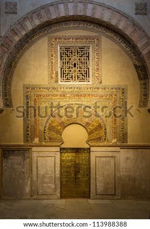 Interior of Mezquita-Catedral, Cordoba, Spain - stock photo