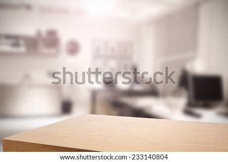 interior of office  and wooden place  - stock photo
