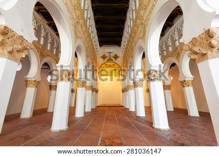 Interior of Santa Maria la Blanca Synagogue in Toledo, Spain. Erected in 1180 and considered the oldest synagogue building in Europe still standing