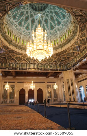 Interior of Sultan Qaboos Grand Mosque, Muscat - Oman - stock photo
