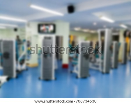 Interior of the gym, blurred background
