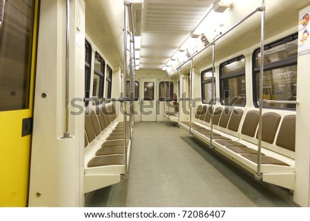 Interior of the new car of the Moscow underground - stock photo