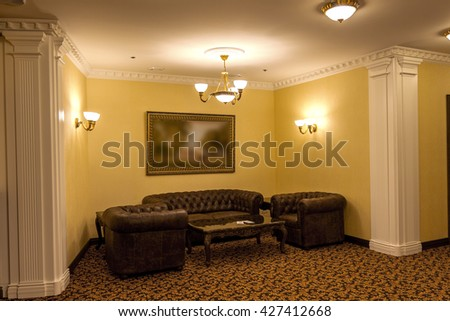 Interior room and relaxation area luxury hotels in the resort area. relaxing and waiting area in the zone of clearance and registration of visitors. Interior official hotel zone - stock photo