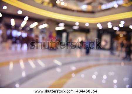 Interior shopping center, blurred abstraction.