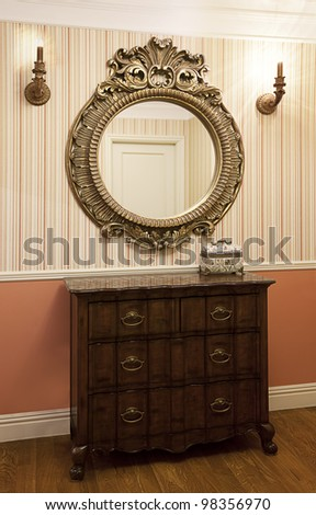 Interior shot of a hall of modern room - stock photo