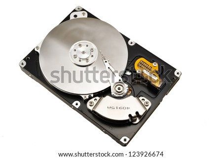 internal structure of the hard drive on a white background