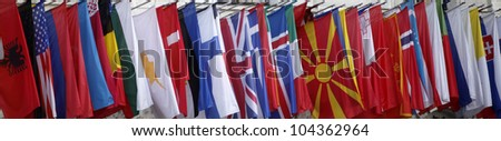International flags at the Hofburg in Vienna - stock photo