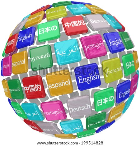 international languages sphere tiles English, Chinese, Japanese, Spanish, Russian - stock photo