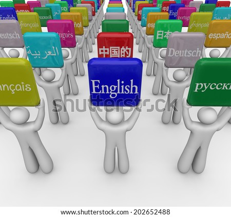 International or foreign languages on signs held by people sharing culture and translating  - stock photo