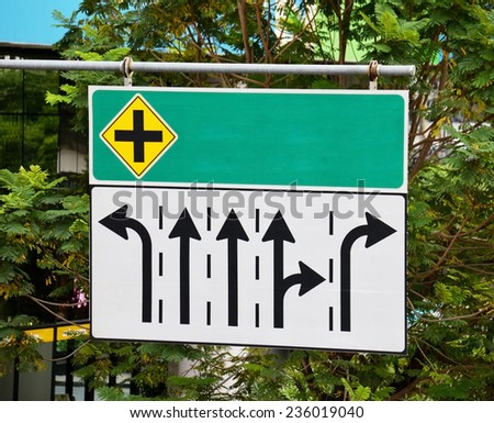 intersection sign board  - stock photo