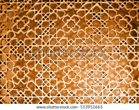 Intricate old pattern on wall
