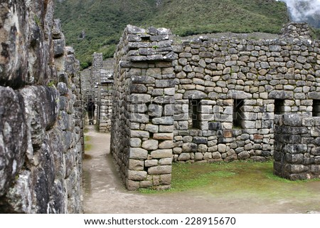 Intricately crafted stonework at Machu Picchu, Peru - stock photo