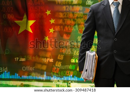 investor hold files on china stock background - stock photo