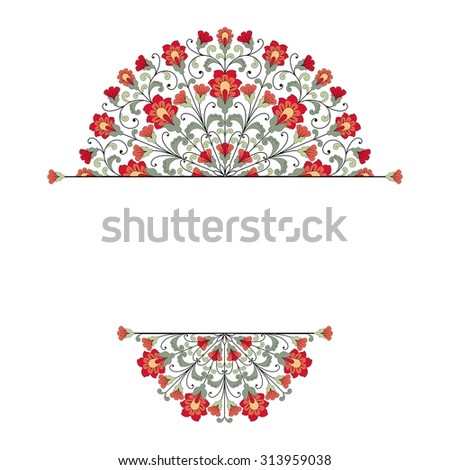 Invitation card with floral ornament. Raster version. - stock photo