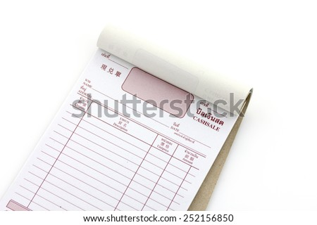 invoice book with open blank page on a white background
