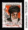 IRAN-CIRCA 1980:A stamp printed in IRAN shows image of the Grand Ayatollah Sayyed Ruhollah Moosavi Khomeini; 22 September 1902-3 June 1989) was an Iranian religious leader and politician, circa 1980. - stock photo
