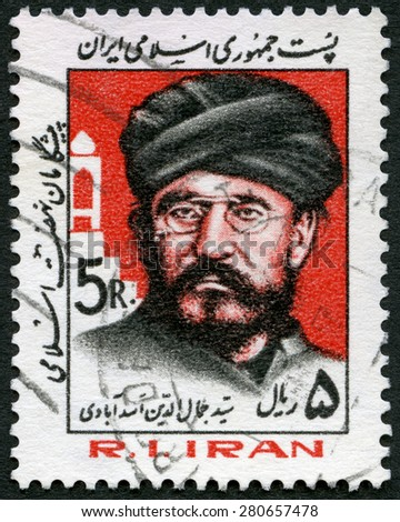 IRAN - CIRCA 1983: A stamp printed in Iran shows Seyd Jamal-ed-Din Assadabadi, Sayyid Jamal ad-Din al-Afghani (1838-1897), series religious and political figures, circa 1983 - stock photo