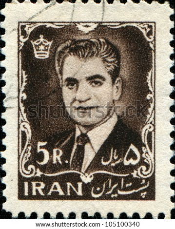 IRAN - CIRCA 1958: A stamp printed in the Iran shows Mohammad Reza Pahlavi of Iran, circa 1958