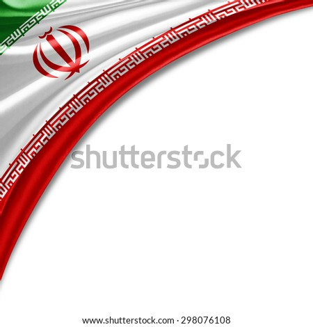 Iran flag of silk with copyspace for your text or images and white background - stock photo