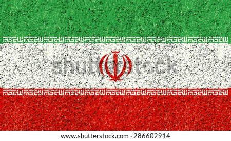 Iran flag texture on green grass in the garden for background - stock photo