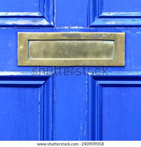 Irish Wooden Painted Door - stock photo