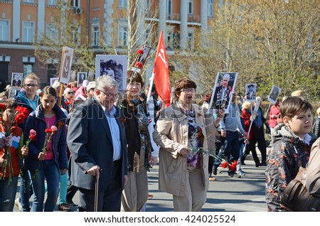 Irkutsk, Russia - May 9, 2015: Irkutsk Immortal regiment procession on Victory Day Celebration