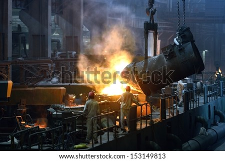 Iron and steel factory workshop