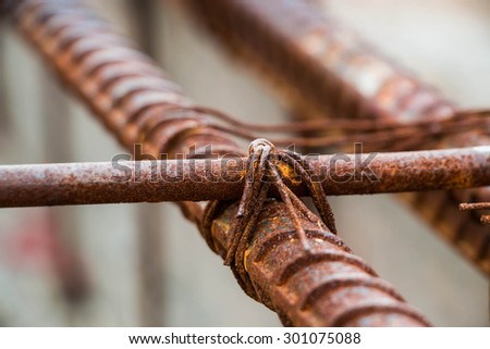 Iron in construction site - stock photo