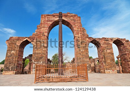 Iron Pillar, New Delhi, India - stock photo