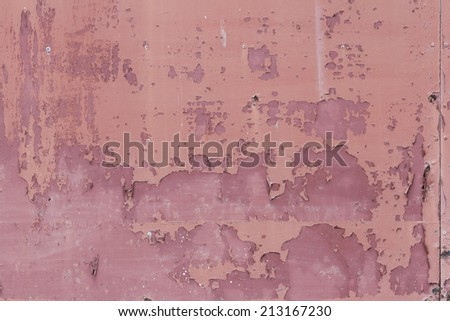 iron Wall - stock photo